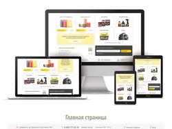 Дизайн интернет-магазина Масленыч