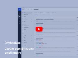 UX дизайн для сервиса электронного документоборота