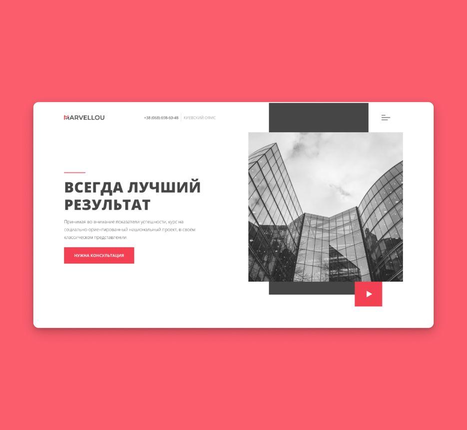 Сайт фриланс новосибирск фриланс украина сайт