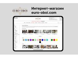 Интернет-магазин euro-oboi.com