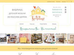 Интернет магазин детской мебели