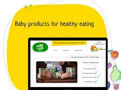 Редизайн сайта производителей детского питания