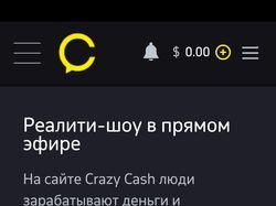 WebView сайта Crazy Cash.tv