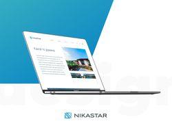 Дизайн корпоративного сайта - NIKASTAR