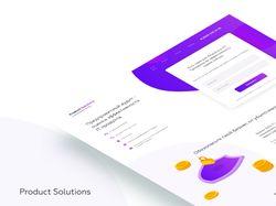 Дизайн сайта - Product Solutions