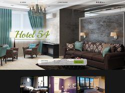 Лэндинг гостиницы Hotel54
