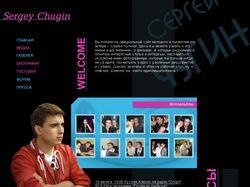 Сайт для актёра Сергея Чугина