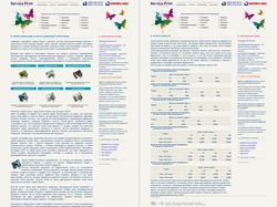Сайт фирмы полиграфических услуг