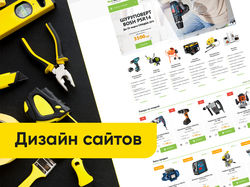 "Интернет-магазин ""Bud-Tehnika.ua"""