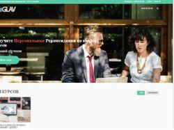 Сайт он-лайн-школы на wordpress c личным кабинетом