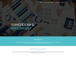 Верста корпоративного сайта. HTML5/CSS3/JS/JQUERY