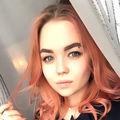 Ульяна К.