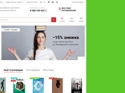 Дизайн интернет-магазина книг