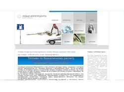Продвижение сайта в ТОП тематики нефтепродуктов