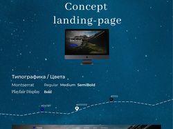 дизайн landing-page туров