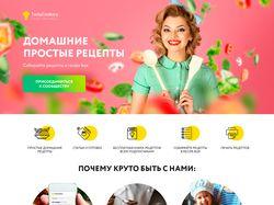 Лэндинг http://alexneva.ru/tastycookery/