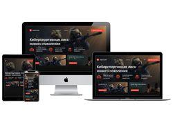 Главная страница сайта для кибер-спортсменов