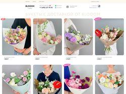 Верстка магазина цветов и посадка на OpenCart