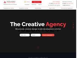 HTML верстка страницы