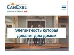 """Адаптивная верстка + дизайн сайта """"Canexel"""""""