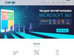 Сайт на Elementor