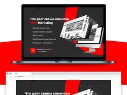 Разработка дизайна презентации