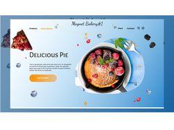Кулинария,  дизайн для Пироговой