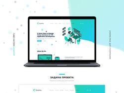Landing page для IT-компании  — «QuaLitas»