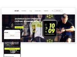 Интернет магазин + адаптивы: mXart