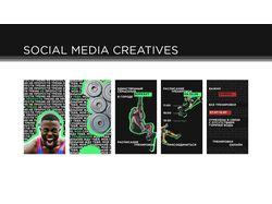 Креативы для инстаграм