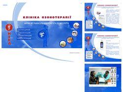 НИКА - клиника озонотерапии
