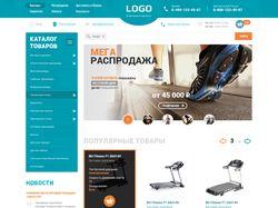 """Адаптивная верстка интернет-магазина """"Logo"""""""