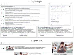kck.ru // Yandex Direct+Google Adwords