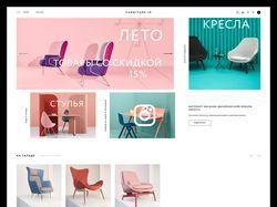 Интернет-магазин Objects