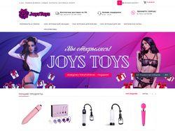 Сайт интернет-магазина интим товаров