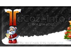 UCoz-Info