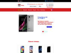 PSD-макет сайта для интернет магазина электроника