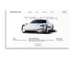 Баннер для Porsche taycan