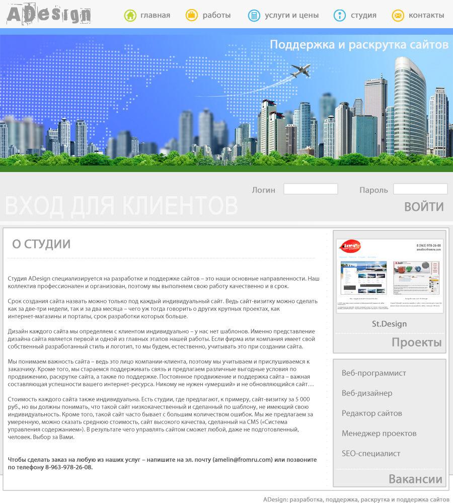 Помощь в продвижении сайта компания мтс россия официальный сайт
