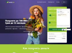 Дизайн, верстка и разработка калькуляторов сайта
