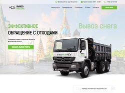 Сайт под ключ Мусора-нет.рус