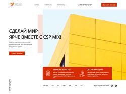 Сайт под ключ - CSPMIX.UZ