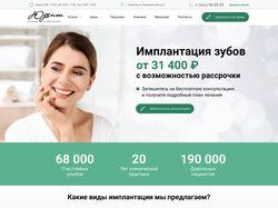 Дизайн и верстка сайта Юдент