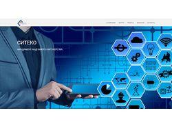 Сайт для строительной компании CITECO
