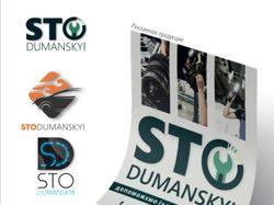 Робота с СТО Dumanskyi