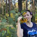 Татьяна Исмагилова