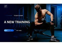 Дизайн сайта для спортзала