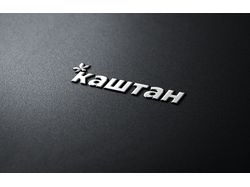 "Логотип для интернет-магазина ""Каштан"""