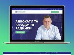 Дизайн страниц юридического сайта