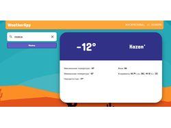 Weather App (гитхаб и демка в описании)
